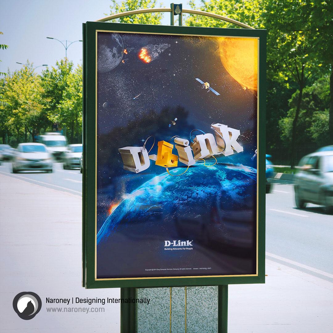 پوستر دی لینک