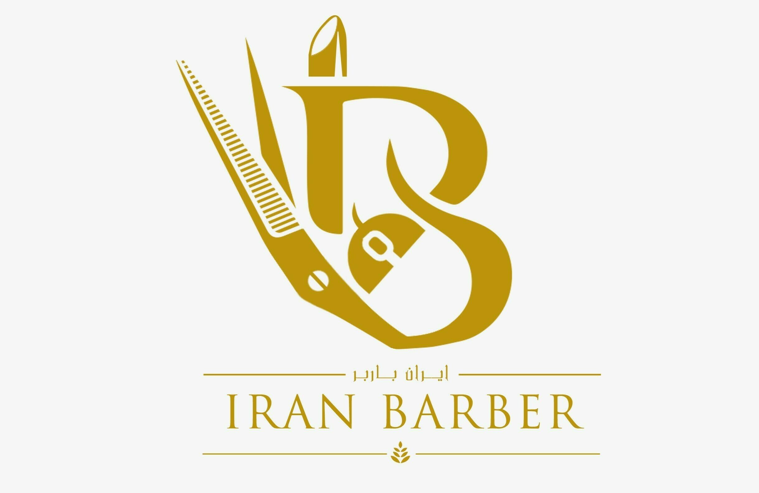 طراحی آرم ایران باربر
