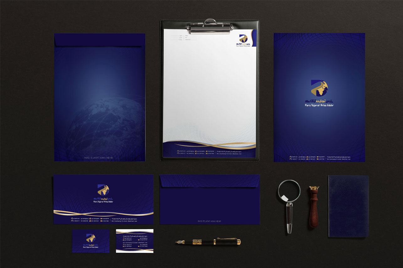 طراحی آرم پارس تجارت