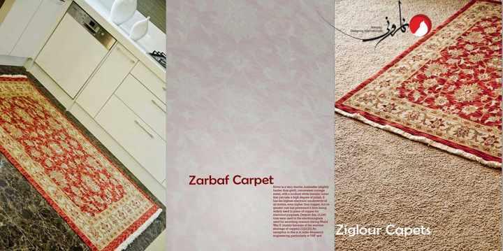 عکس های تبلیغاتی شرکت فرش زرباف