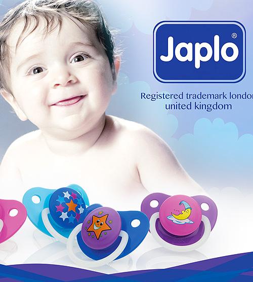 کاتالوگ کالای کودک جاپلو