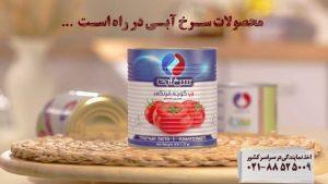 تولید آگهی تلویزیونی سرخ آبی در شرکت تبلیغاتی نارونی