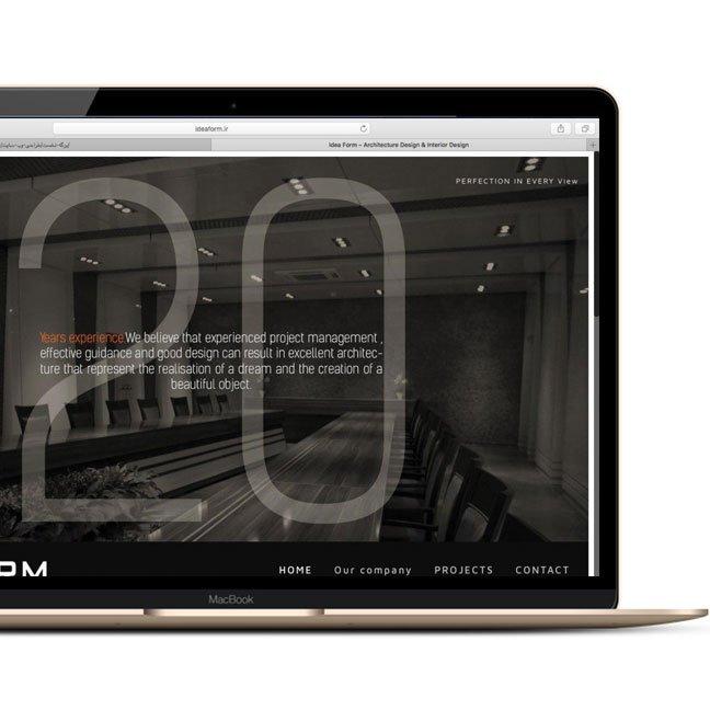 طراحی وب سایت idea form