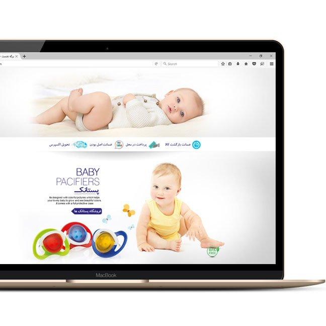 طراحی وب سایت کالای کودک چابلو
