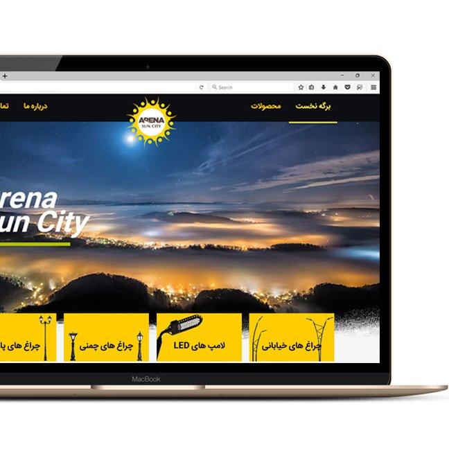 طراحی وب سایت صنایع روشنایی شهر خورشید