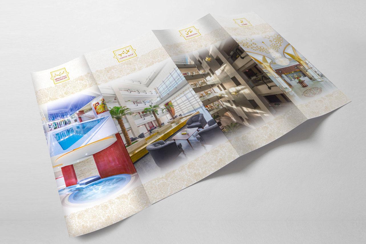 طراحی کاتالوگ هتل امید