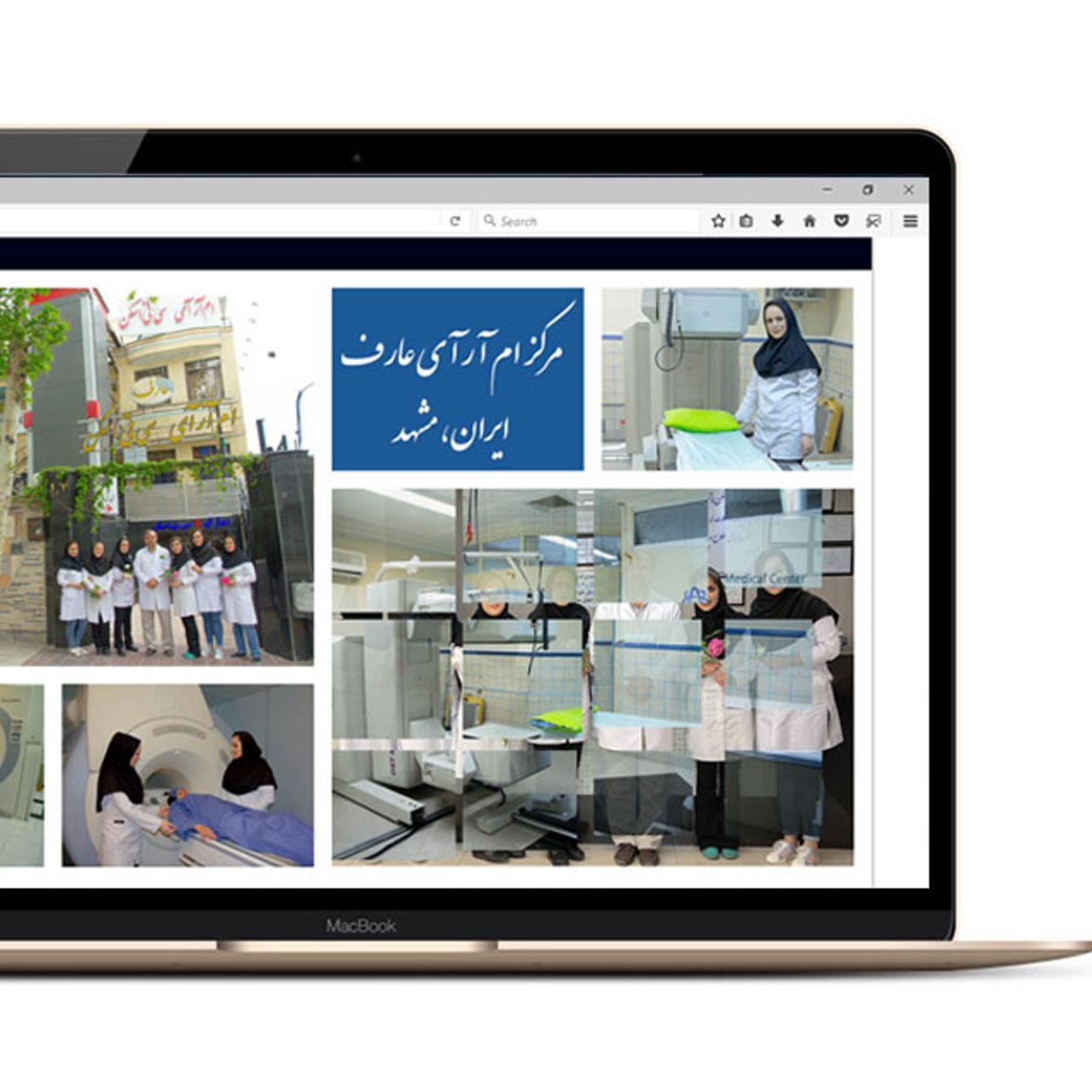 طراحی سایت مرکز ام آر ای عارف