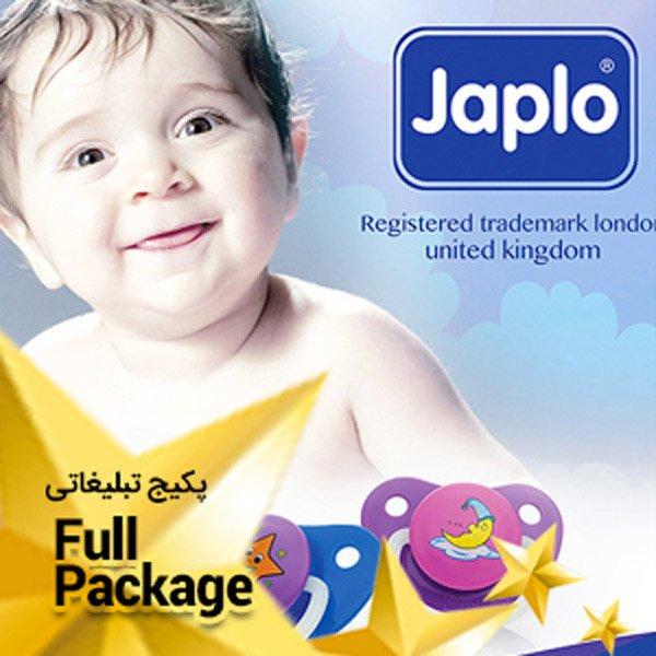 پکیج کامل تبلیغاتی محصولات شرکت جاپلو